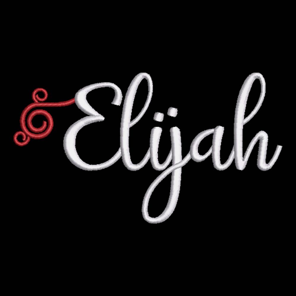 Elijah Christmas Magic